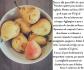Proprietà e utilizzi della pera (3)